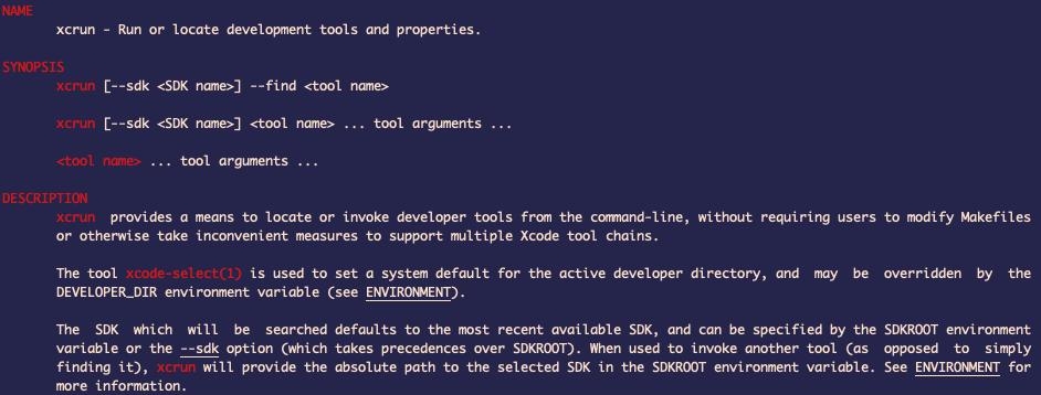 深入淺出 Xcode 命令列(2)-xcrun 基礎